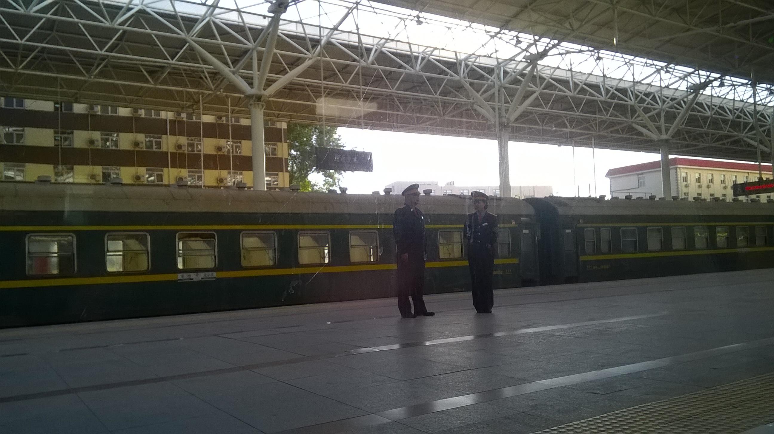 von Peking nach Shanghai