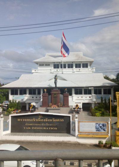 von Hpa[An nach Thailand